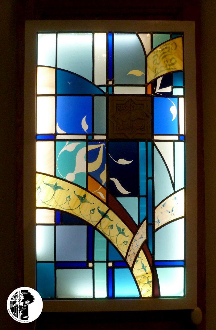 MOGADOR - création de vitrail moderne d'inspiration mauresque en boite lumineuse